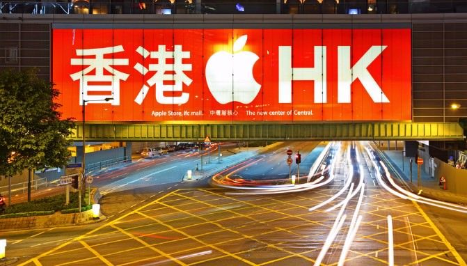 Apple Complies with Chinese Crackdown